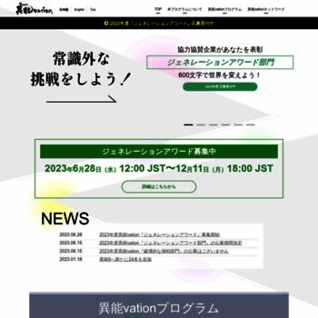 Inno.go.jp thumbnail