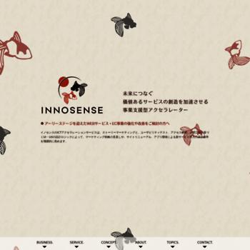 Innosense.co.jp thumbnail