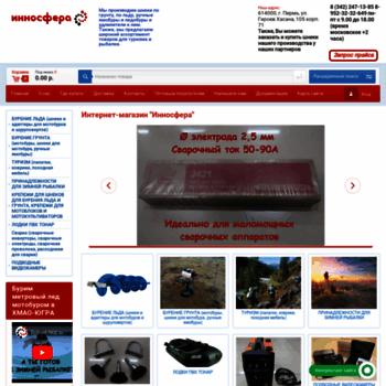 Innosphera.ru thumbnail