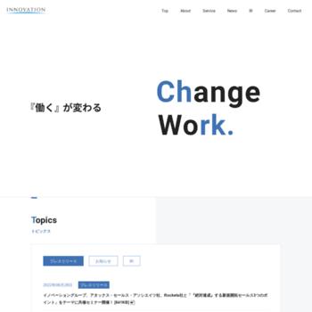 Innovation.co.jp thumbnail