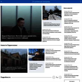 Instupino.ru thumbnail