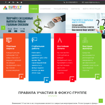 Insurvey.ru thumbnail