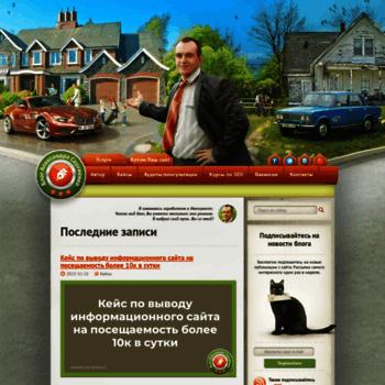 Веб сайт int-net-partner.ru