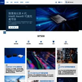 Intel.com.tw thumbnail