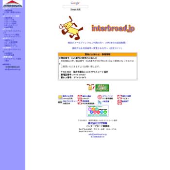 Interbroad.or.jp thumbnail