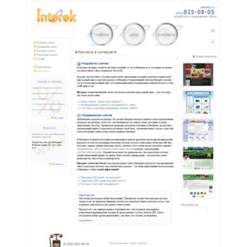 Веб сайт interek.ru