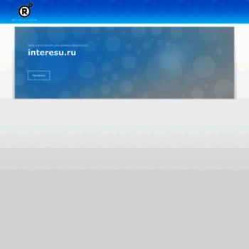 Веб сайт interesu.ru