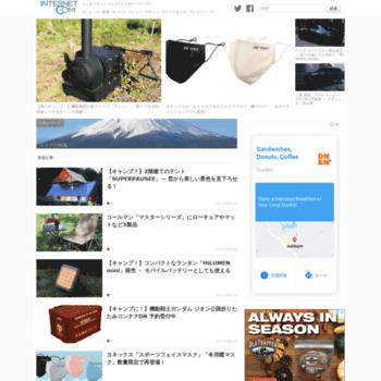 Internetcom.jp thumbnail