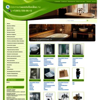 Internetsantehnika.ru thumbnail