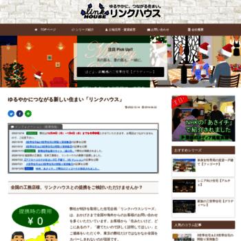 Interstation.co.jp thumbnail