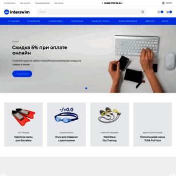 Interswim.ru thumbnail