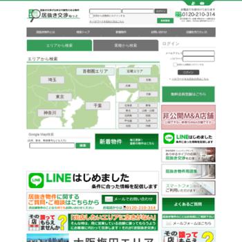 Inukikosho.net thumbnail