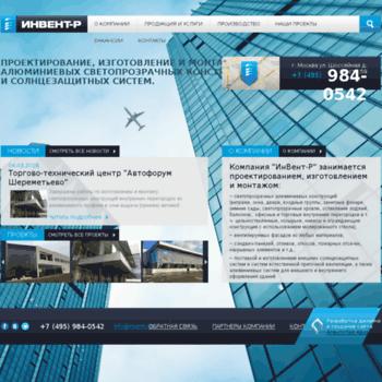 Invent-r.ru thumbnail