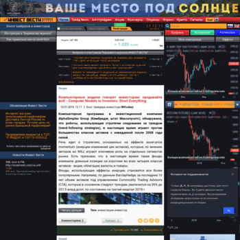 Investvesti.ru thumbnail