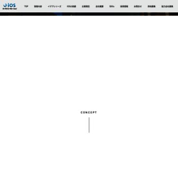 Ios-idea.jp thumbnail