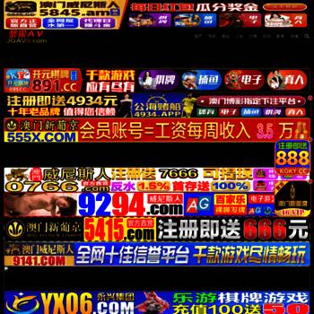 Ipagal.net thumbnail