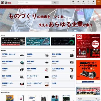 Ipros.jp thumbnail