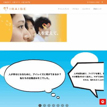 Iraise.co.jp thumbnail