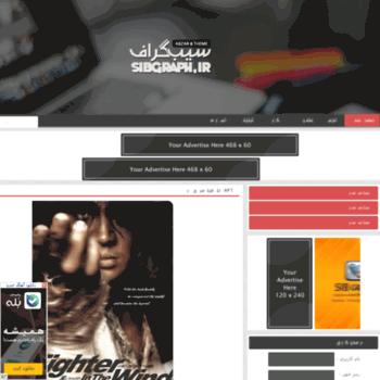 Iran-film.in thumbnail