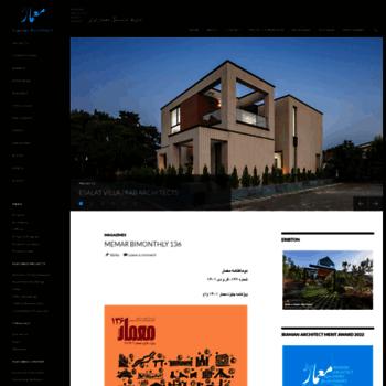 Iranian-architect.ir thumbnail