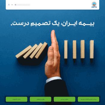 Iraninsurance.ir thumbnail