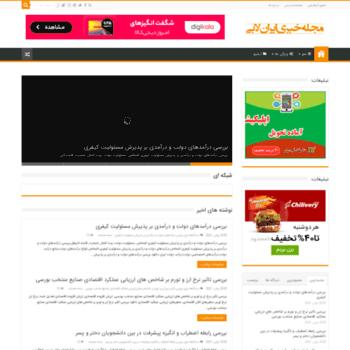 Iranlabi.ir thumbnail