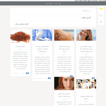 Iranpack-print.ir thumbnail