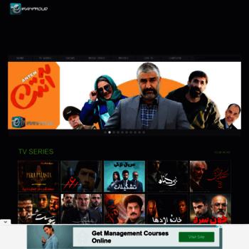 Iranproud film irani download