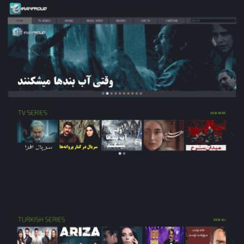 Iranproud2 – Confsden com