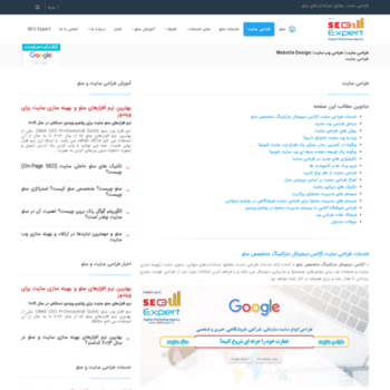 Iranwebdesignco.ir thumbnail