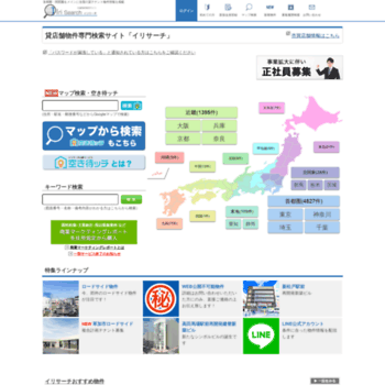 Iri-search.net thumbnail