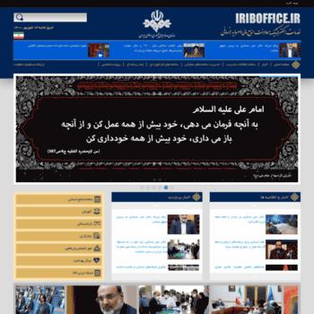 Iriboffice.ir thumbnail