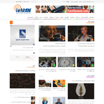 Iriran.net thumbnail
