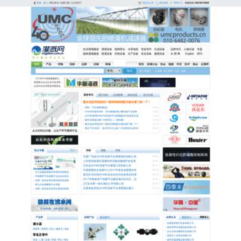 Irrigation.com.cn thumbnail