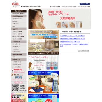 Isamucorp.co.jp thumbnail