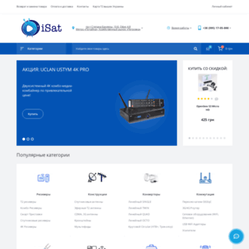 Isat.com.ua thumbnail