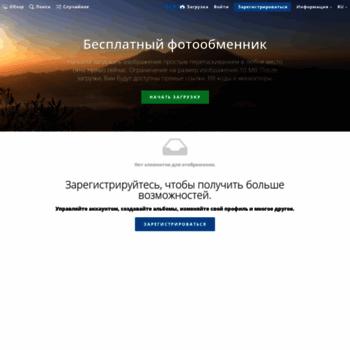 Веб сайт iscr.ru