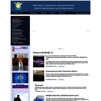 Isepim.ru thumbnail