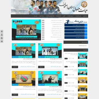 Isfahanhandball.ir thumbnail