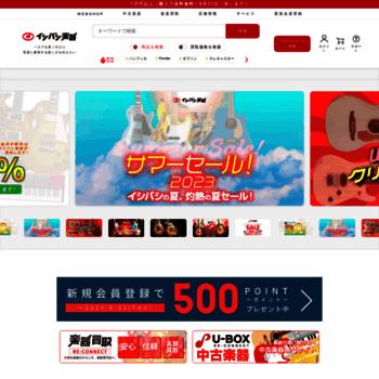 Ishibashi.co.jp thumbnail
