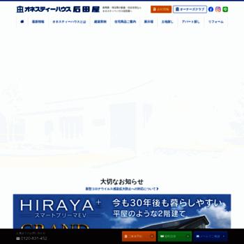 Ishidaya-net.co.jp thumbnail