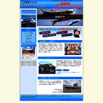 Ishiisogi.jp thumbnail