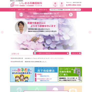 Ishimaru-jibika.jp thumbnail