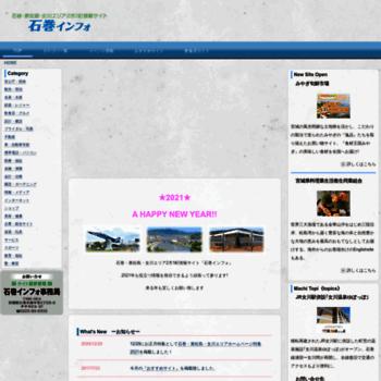 Ishinomaki.info thumbnail
