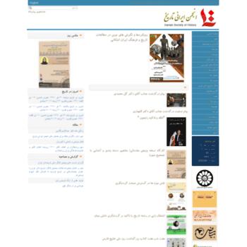 Ishistory.ir thumbnail