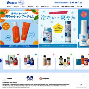Ishizawa-lab.co.jp thumbnail
