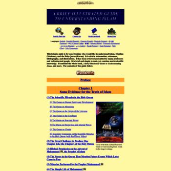 Islam-guide.com thumbnail
