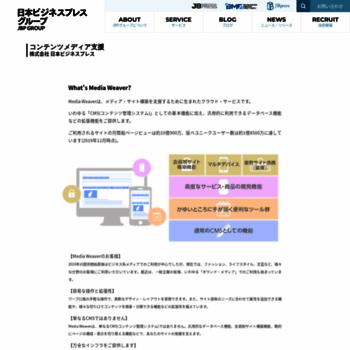 Ismedia.jp thumbnail