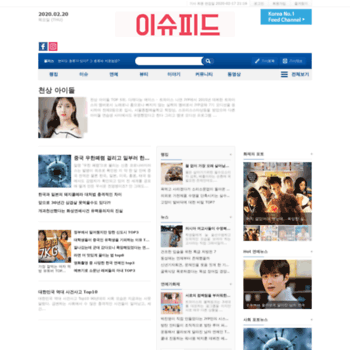 Issuefeed.kr thumbnail