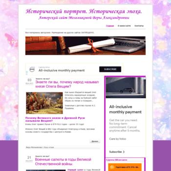 Istoricheskij-portret.ru thumbnail